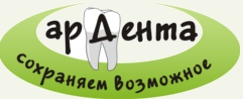 Стоматологическая клиника Ардента. г. Ростов на Дону