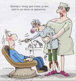 отбеливание зубов у стоматолога симферополь