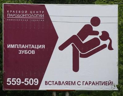 отбеливание зубов в москве цены
