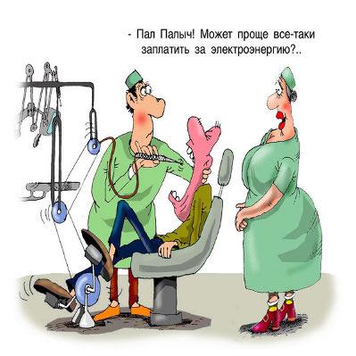 поздравление на день медиков картинки